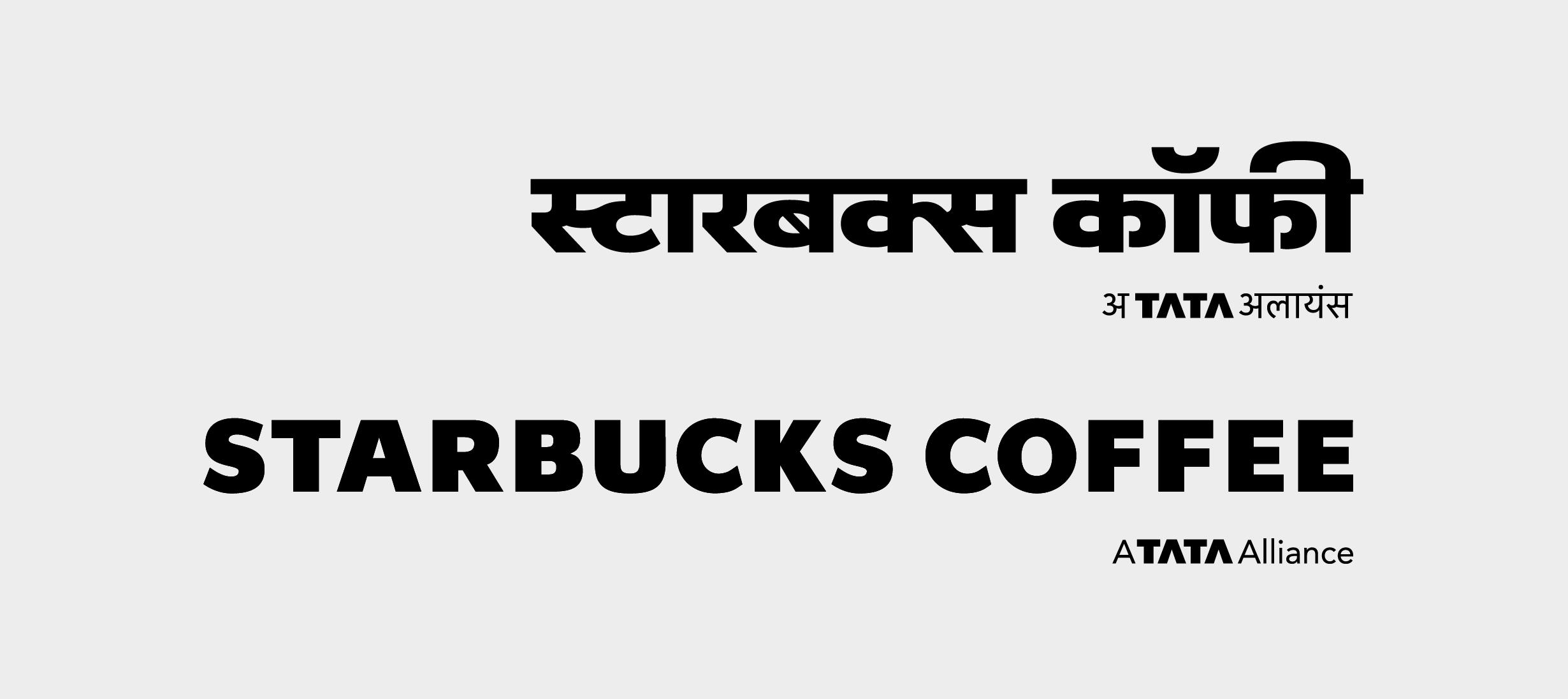 devanagari logotype for starbucks indian type foundry rh indiantypefoundry com starbucks logo font type starbucks logo font type