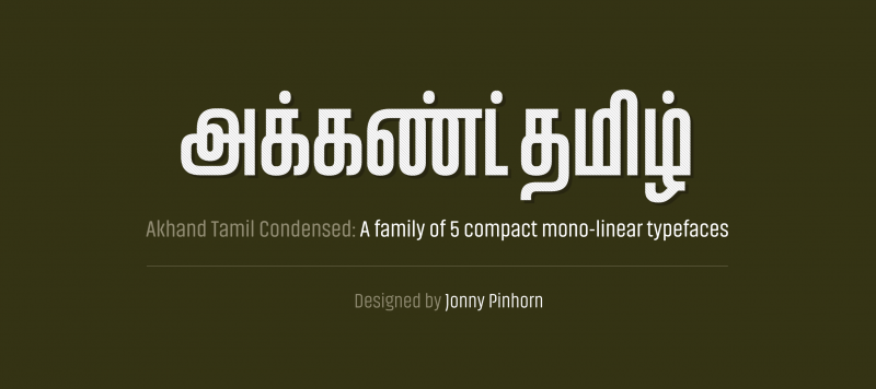 Akhand Tamil Condensed6