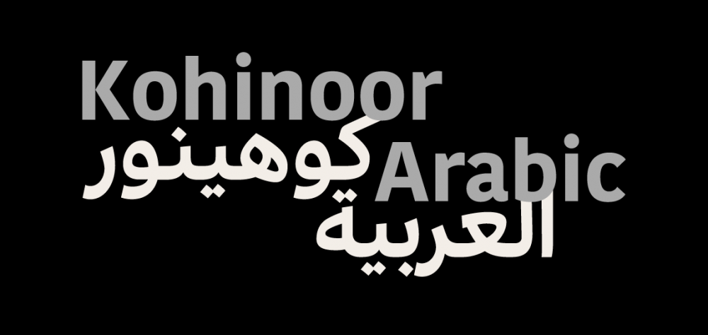 introducing kohinoor arabic indian type foundry